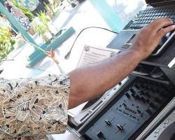 The DJ 808
