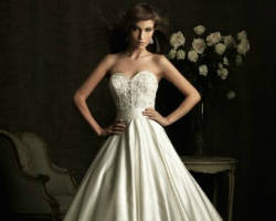 La Bella Bridal Boutique‎