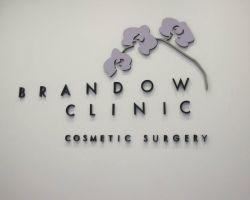Brandow Clinic